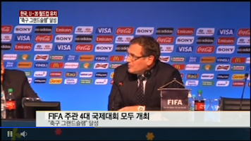 Screenshot of Yonhap News
