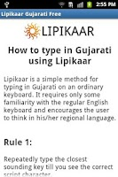 Screenshot of Lipikaar Gujarati Typing Trial