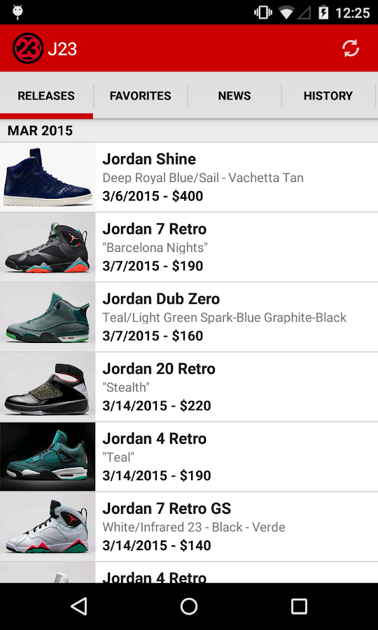 J23 - Jordan Release Dates Screenshot 0