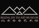 Jintai Art Museum, Beijing