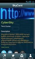 Screenshot of SkyCent Tech Blog