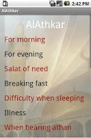 Screenshot of AlAthkar