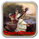 Count to Vasant Panchami 2012