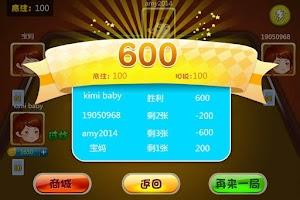 Screenshot of 开心锄大地 - 大老二
