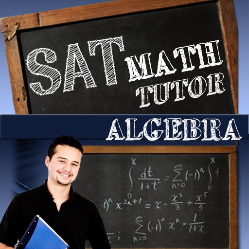 SATの数学のビデオ代数 教育 LOGO-玩APPs