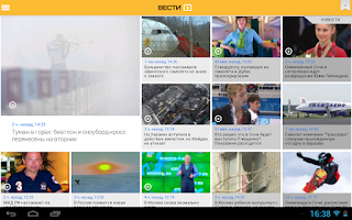 Screenshot of Vesti - news, photo and video
