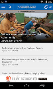 Arkansas Online - screenshot