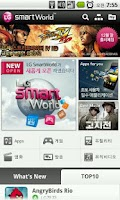 Screenshot of LG SmartWorld [Korea]