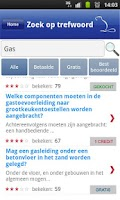 Screenshot of Gastec On-Site