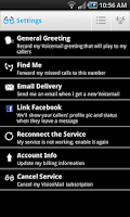Screenshot of VisionMail Visual Voicemail