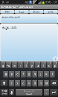 Screenshot of Kannada Pad