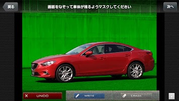 Screenshot of CARPTURE FOR DRIVERS