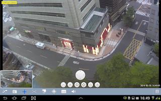 Screenshot of GV-Eye