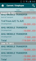 Screenshot of Ahli Mobile