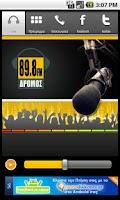 Screenshot of Dromos FM