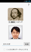 Screenshot of 鈴木ペディア