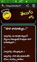 Screenshot of Telugu Jokes By TeluguMitrulam