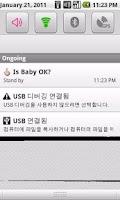 Screenshot of IsBabyOK?