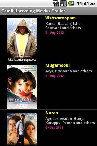Tamil upcoming movies