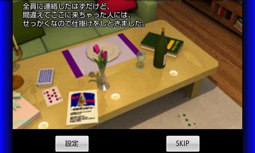 免費冒險App|クリスマスも脱出だ☆2009【体験版】|阿達玩APP