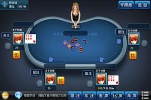 Screenshot of 小奧扎金花