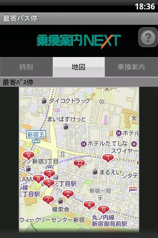 玩免費交通運輸APP|下載最寄バス停-乗換案内・時刻表 app不用錢|硬是要APP