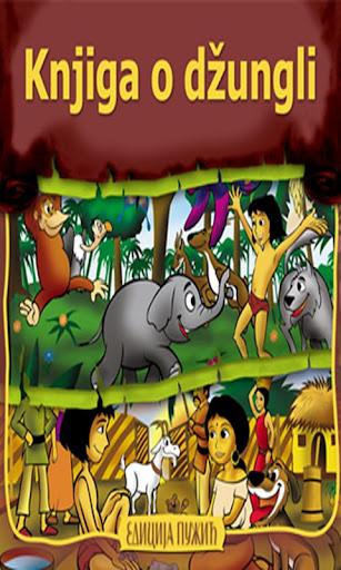【免費書籍App】Knjiga o dzungli - slikovnica-APP點子