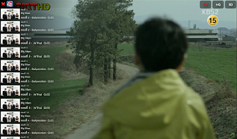 Screenshot of XnetEasyTV ( TV Online )