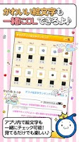 Screenshot of デコメ絵文字スタンプ全部無料取り放題★顔・誕生日・名前・検索