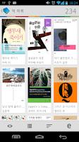 Screenshot of My Books (Bookshelf)