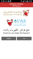 Screenshot of Electricity and Water Services
