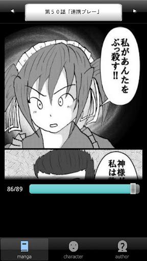 玩漫畫App|ラッキーボーイ7(無料漫画)免費|APP試玩