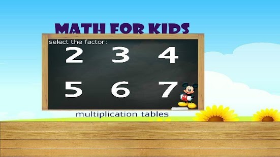 Math Multiplication Tables - screenshot