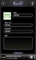Screenshot of 시크릿 | 비밀번호 관리