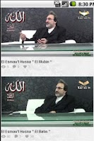 Screenshot of Kur'an tv