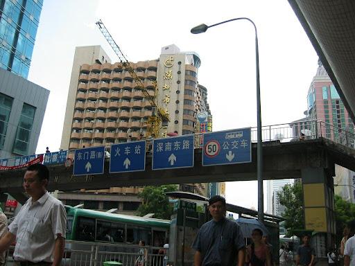 Brama Hongkongu