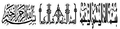shape-kaligrafi-01