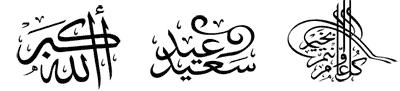 shape-kaligrafi-02