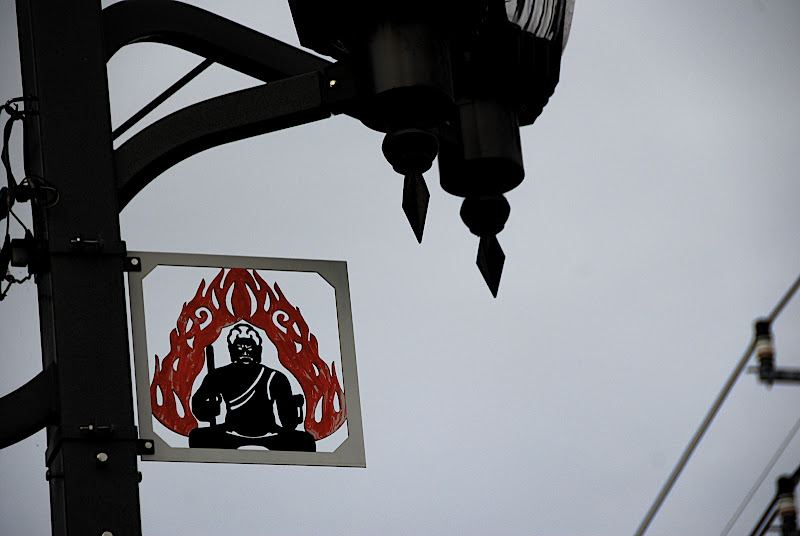Street light demon in Kawagoe Japan