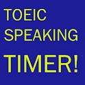 토익스피킹 타이머 icon