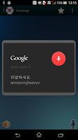 Screenshot of Learn Korean(Chinese)