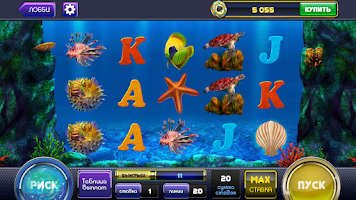 Screenshot of Игровые автоматы - слоты