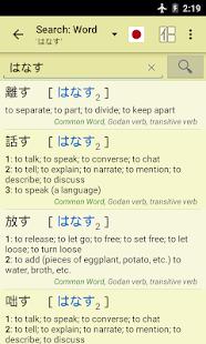 windows app japanese english dictionary