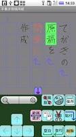 Screenshot of ManuscriptPaper