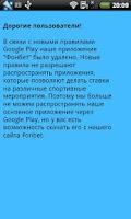 Screenshot of Фонбет Mini