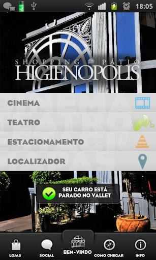 Pátio Higienópolis