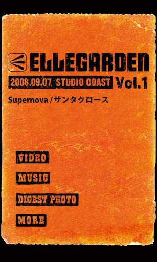 ELLEGARDEN LIVE BOX Vol.1