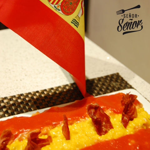 Spanish Flag Rice