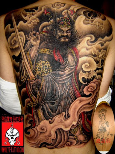 A Chinese style tattoo.