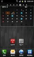 Screenshot of 베스트 다이어리(BestDiary) 무료버젼